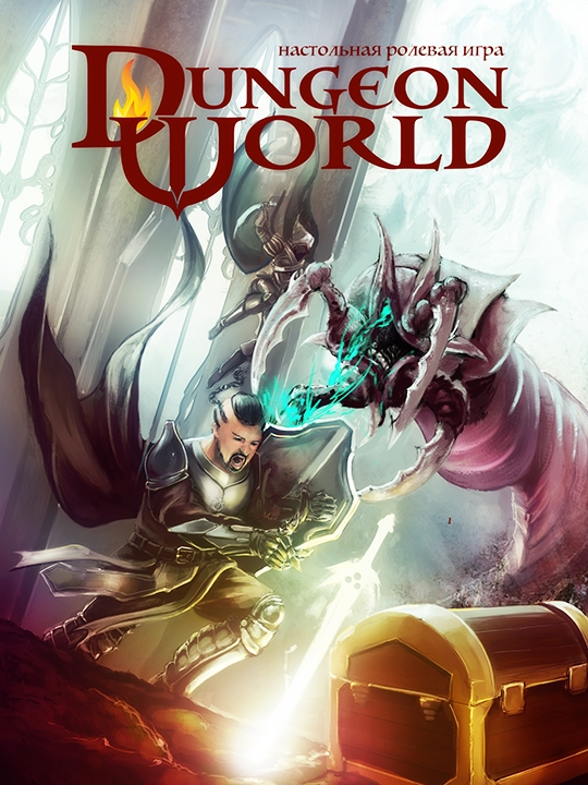 dw_cover