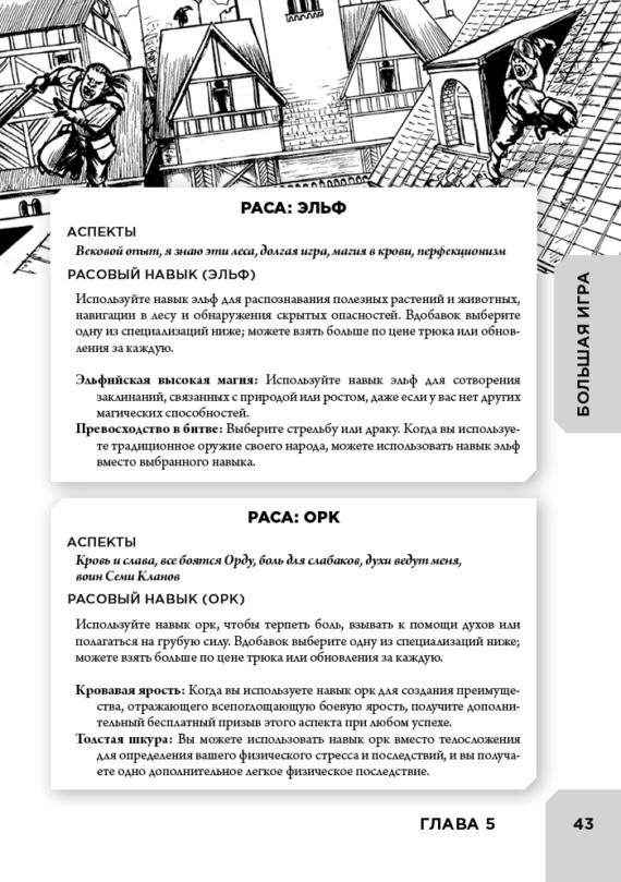 infc02_01_fatesystemtoolkit_1506174