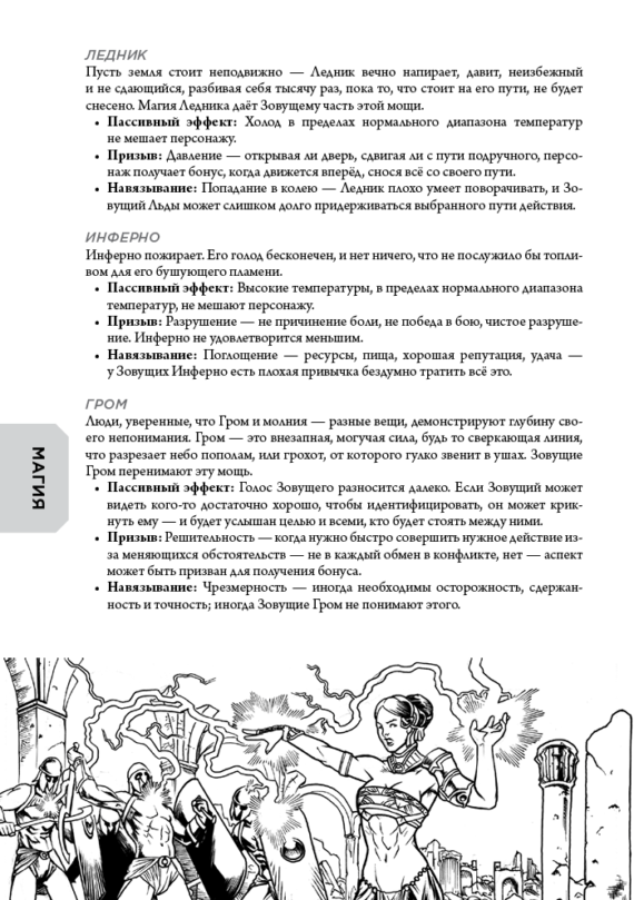 infc02_01_fatesystemtoolkit_1506177