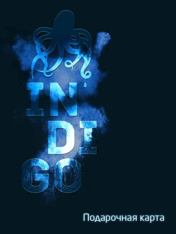 indigo_POWDR_giftcard
